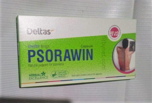 allergie psoriasis arthritis bei kindern.jpg
