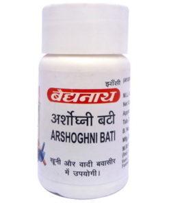 BAIDYANATH Arshoghani Bati tablet