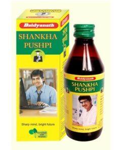BAIDYANATH Shankhpushpi Syrup Pack of 2