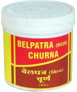 VYAS Belpatra (Bilva) Churna powder Pack of 2