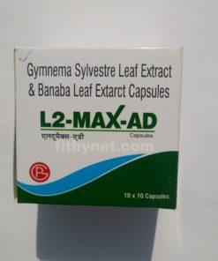 L2 Max AD Capsule