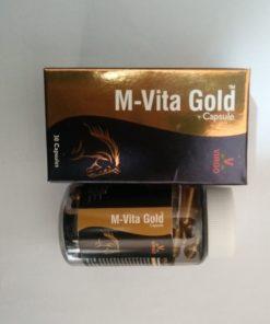 M Vita Gold capsule