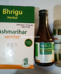 Bhrigu Herbal Ashmarihar combo pack