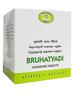 AVN BRUHATYADI KASHAYAM TABLET