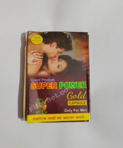 Super power gold capsule